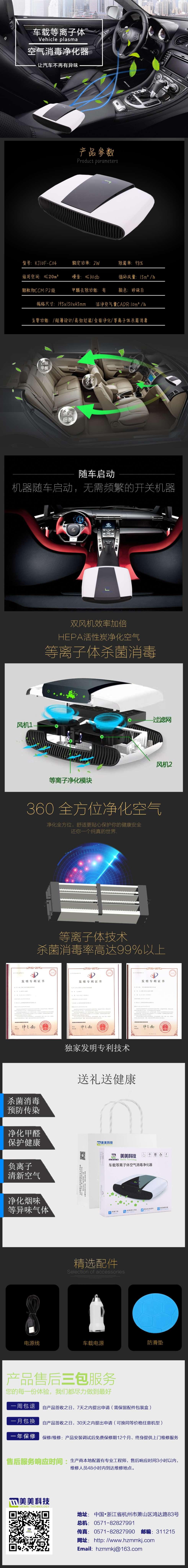 微信圖片_20200522170019.jpg
